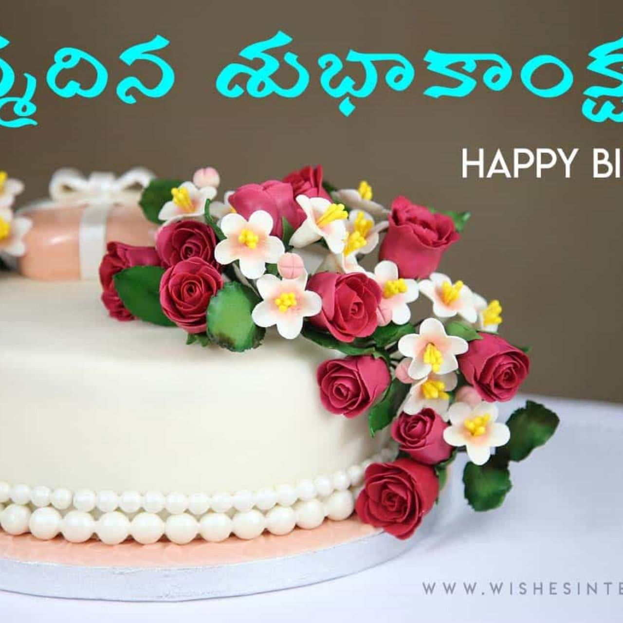 Happy Birthday Wishes In Telugu Images Free Download Hd Happy
