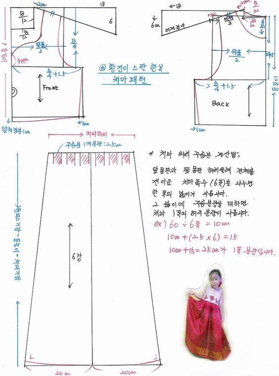 hanbok | 한복 | Pinterest