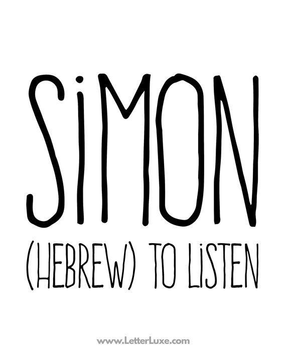 Simon Printable Kids Gift Name Meaning Art Baby Shower ...