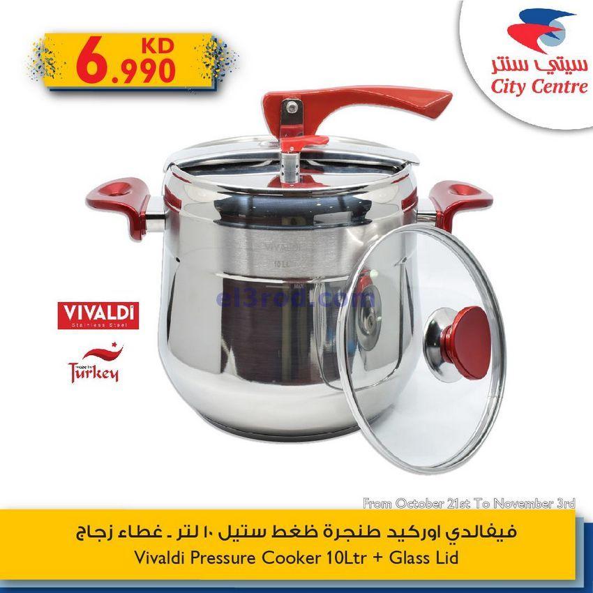 عروض سيتى سنتر الكويت من 8 11 2020 Cooker Kitchen Appliances Glass