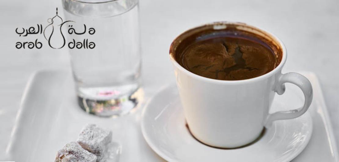 turkish coffee recipe with cardamom