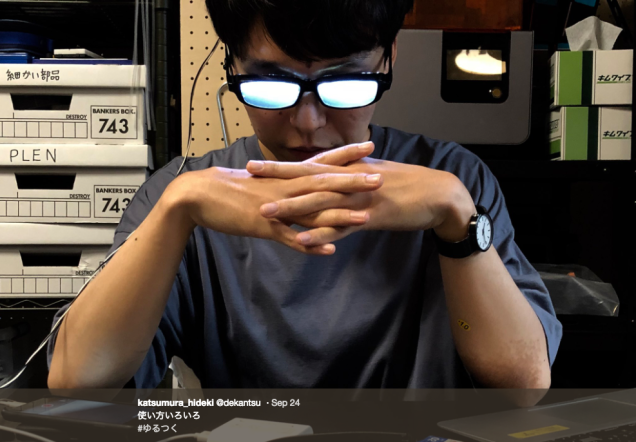 Man Makes Excellent Anime Trope Glasses (With images
