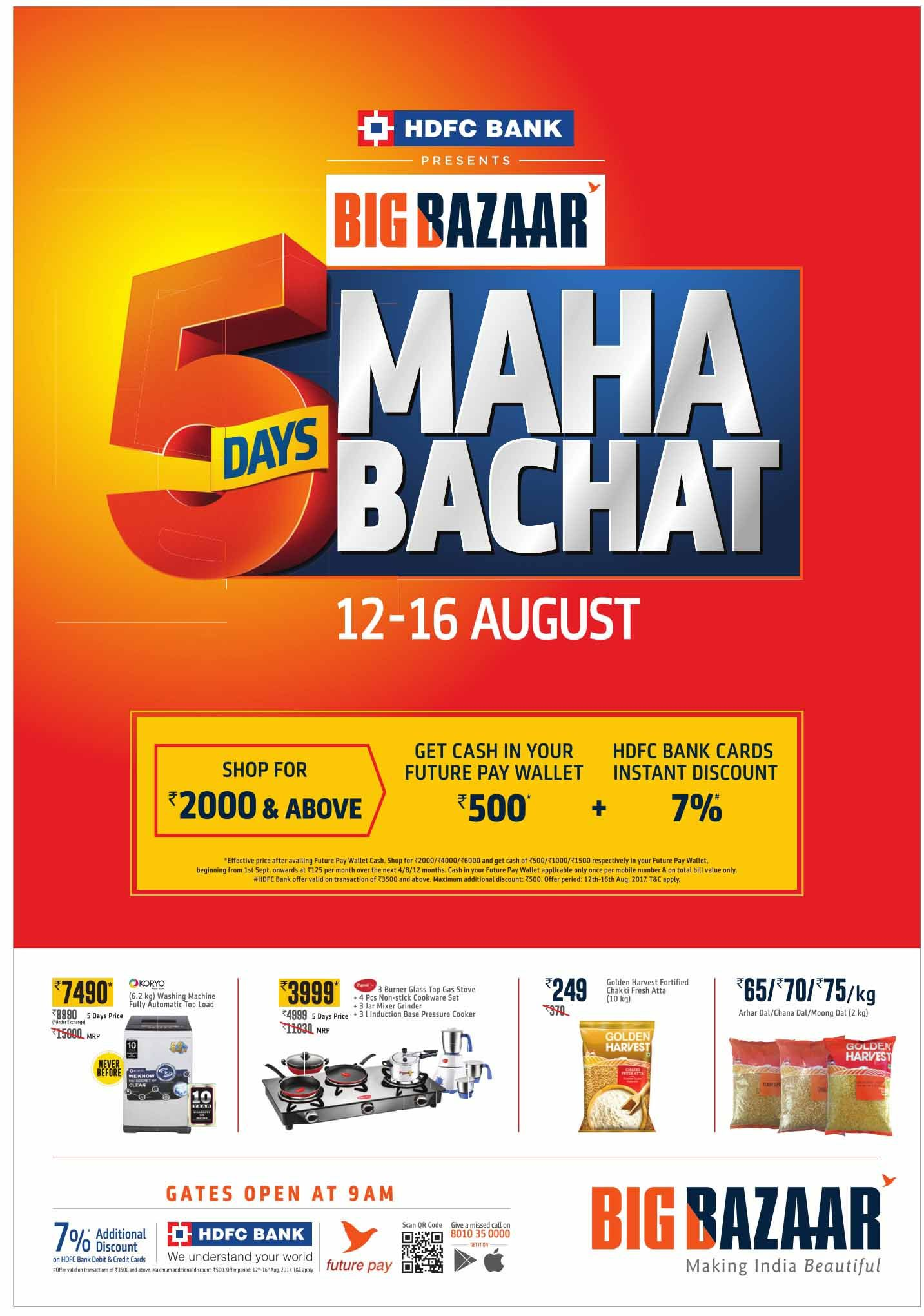2dcf178460 Big Bazaar to organize 5 Days Maha Bachat from 12 to 16 August ...