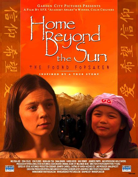 """Directed by Colin Chilvers.  With Melyssa Ade, Stan Coles, Von Flores, Dana Ishiura. """"Home Beyond the Sun"""" is the story of despair and hope, deceit and compassion, depression and renewal. It follows the adventures of a young Christian woman seeking to repay her mentor for his affection and his guidance. She demonstrates the depth of her commitment to the ministry by displaying the same gifts of generosity of spirit and passionate belief when she shares them with a young orphaned ..."""