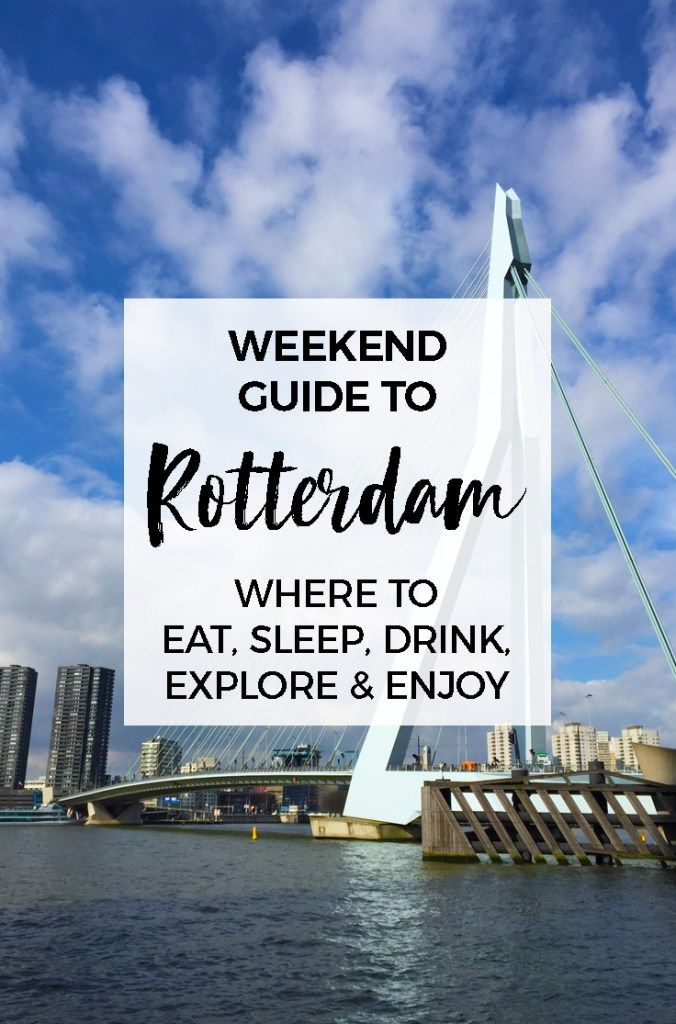 Things to do in Rotterdam : Weekend Guide to Rotterdam :: Rotterdam is an awesome city with tons of fun things to do and places to explore. This large city in the south of the Netherlands is a great place for a weekend trip. #rotterdam #netherlands