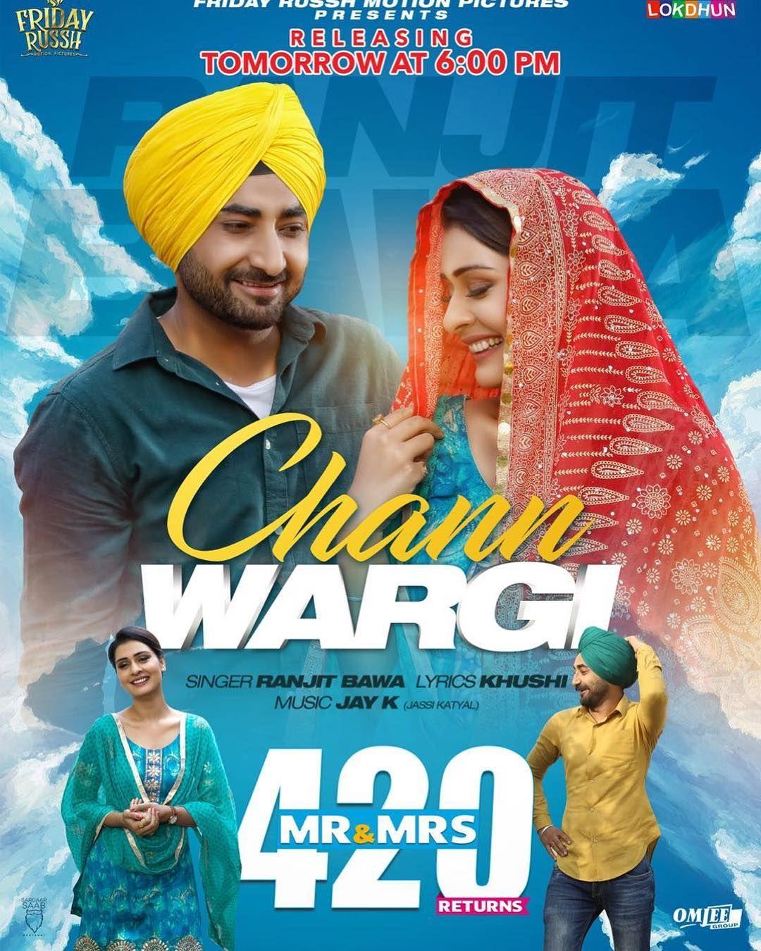 Chan Wargi Mp3 Song Belongs New Punjabi Songs Chan Wargi By Ranjit Bawa Chan Wargi Available To Free Download On Djbaap C Mp3 Song Songs Movie Songs