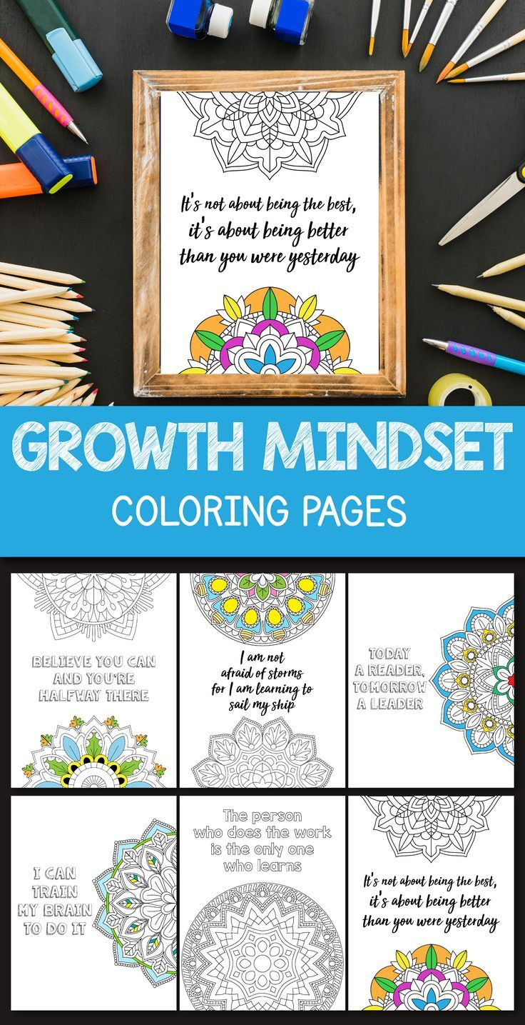 Growth mindset coloring pages growth mindset activities growth