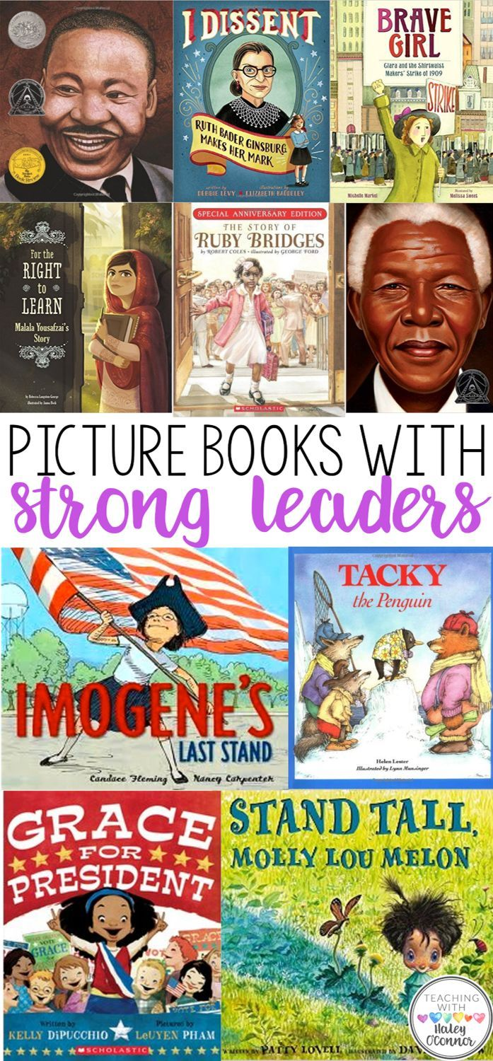 Picture Books With Strong Leaders Childrens Literature