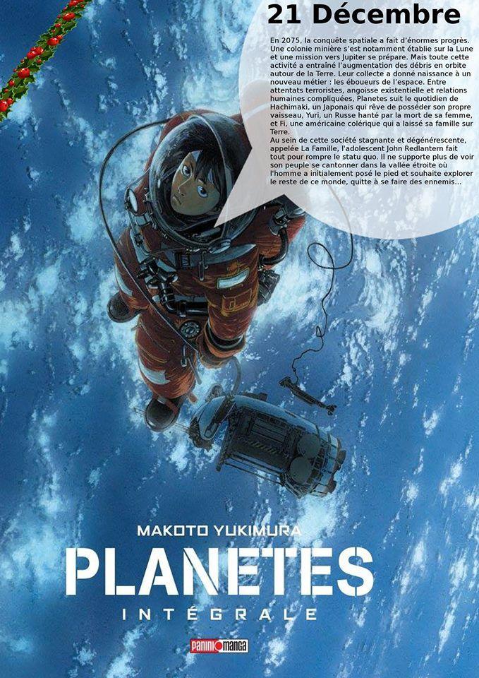 Intégrale Planètes - Makoto Yukimura - Panini manga