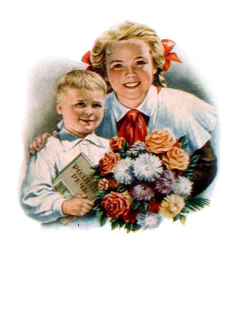 советские открытки ко дню учителя фото бывают