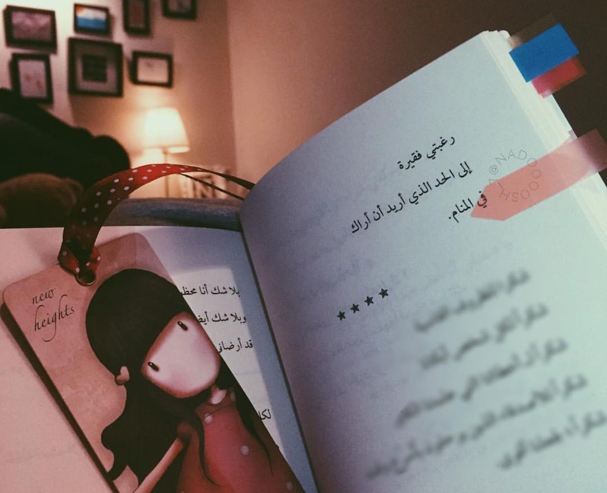 Pin By Amna Moussa On كلمات Arabic Jokes Heartache Words