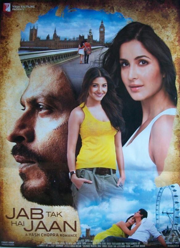 hindi movie Jab Tak Hai Jaan mp3 songs download