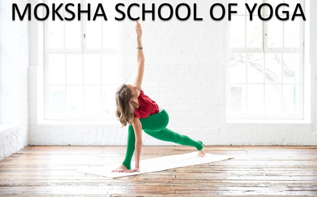 200 hour certification program approved by yoga alliance
