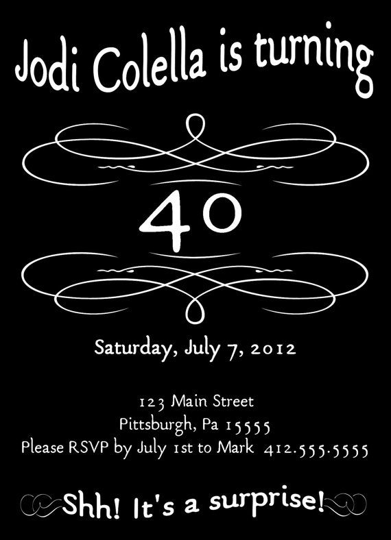 5 x 7 printable black and white party by pittsburghpixels