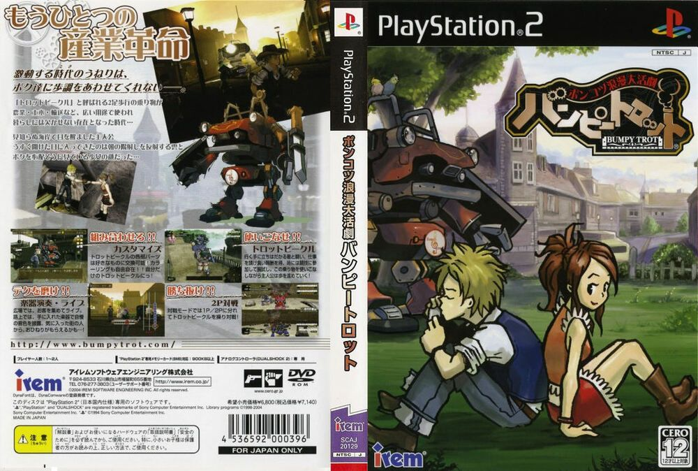 Used PS2 Bumpy Trot Irem Sony PlayStation2 Japan Import