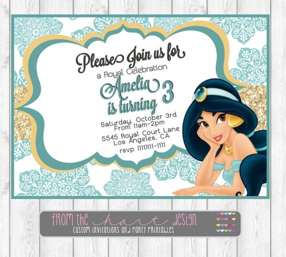 Disney Princess Jasmine Birthday Party Invitations Aladdin Personalized
