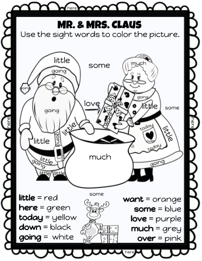 This Color by Sight Words is great to use as a supplement