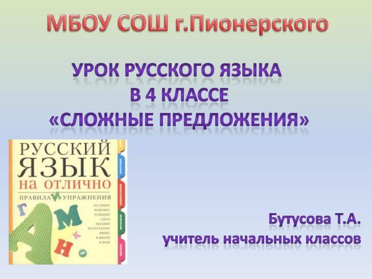 Новошинская гдз онлайн 8 класс