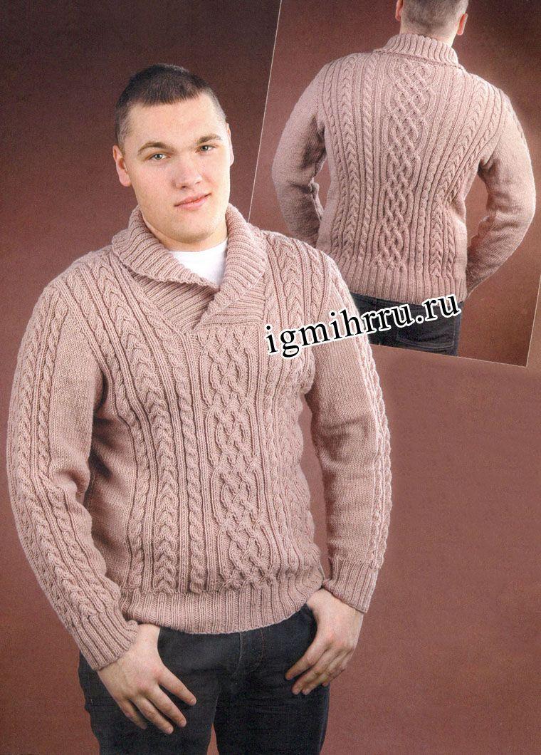 fe5bd7352b7ce Мужской теплый пуловер с аранами и воротником шалька. Вязание спицами для  мужчин