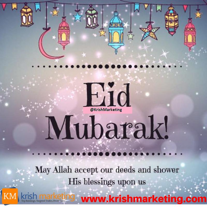 Happy Eid Mubarak Eid Al Fitr Eid Mubarak Quotes Eid Mubarak Wishes Eid Greetings Quotes