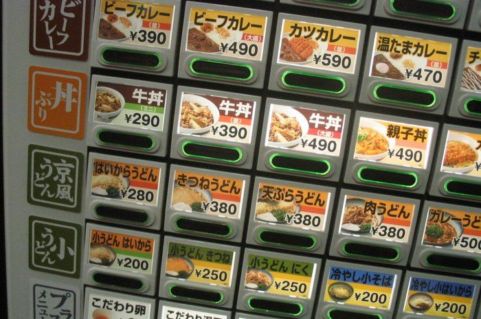 Image result for ramen vending machine