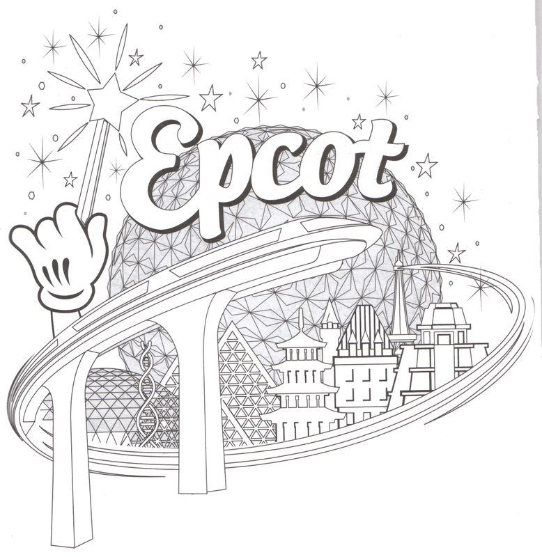 Disney wrold coloring pages epcot spaceship earth world showcase walt disney world