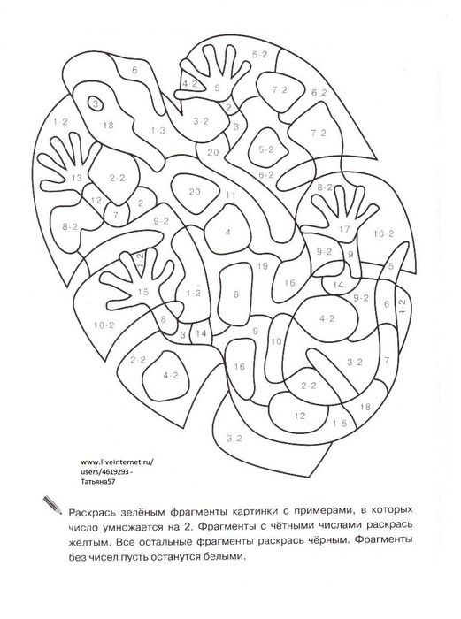 Российский Сервис Онлайн-Дневников | Раскраски, Раскраска ...