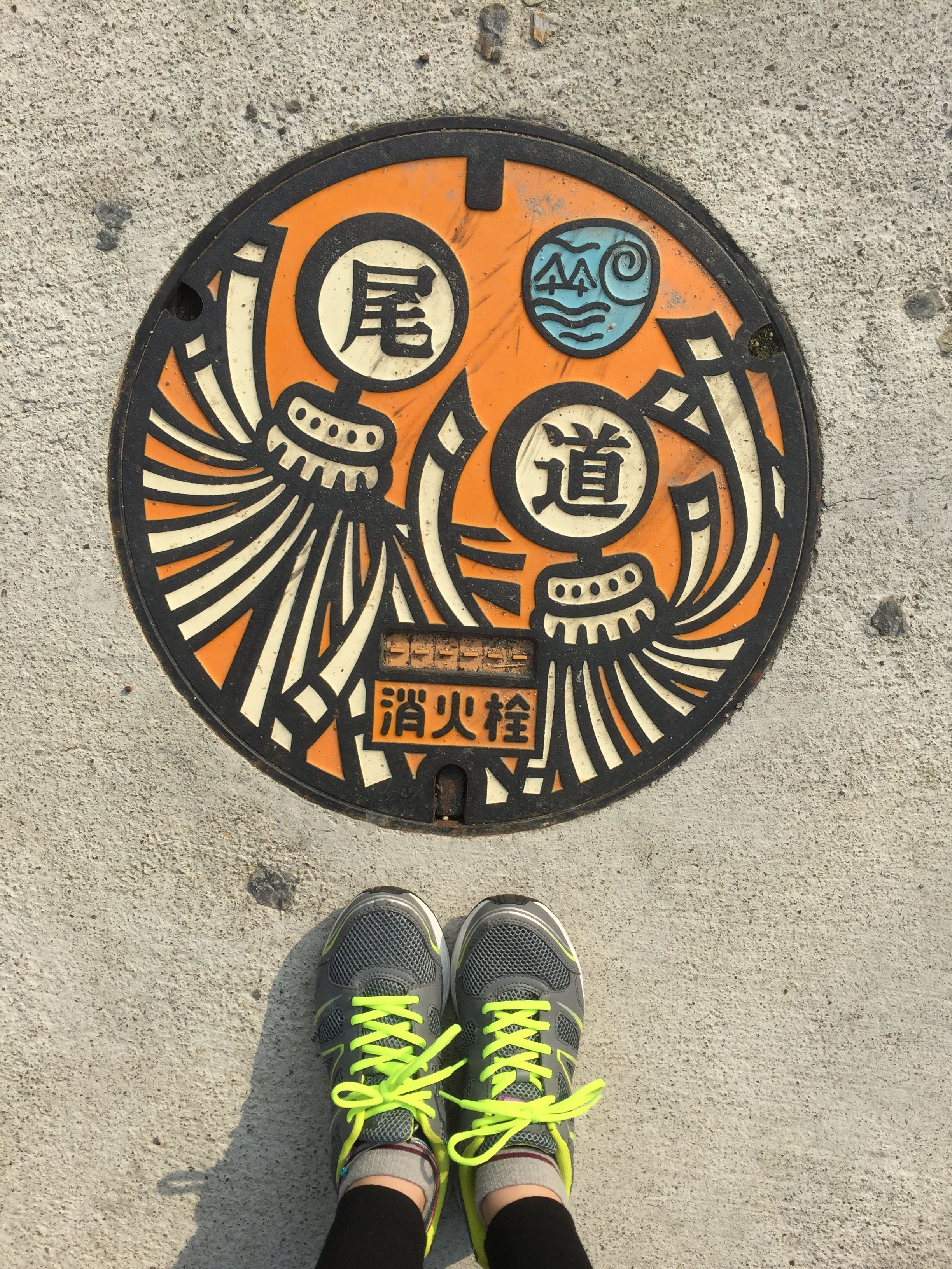 Pin Von Sena Auf 日本一周2016 11 06