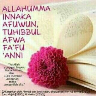 Doa 10 Hari Terakhir Ramadhan With Images Islamic Quotes