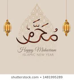 Calendar 2019 Hijri 1440 To 1441 Islamic Template Simple Minimal Wall Type Calendar Hijri Vector Illustration Hijri Calendar Calendar Calendar 2019 Template