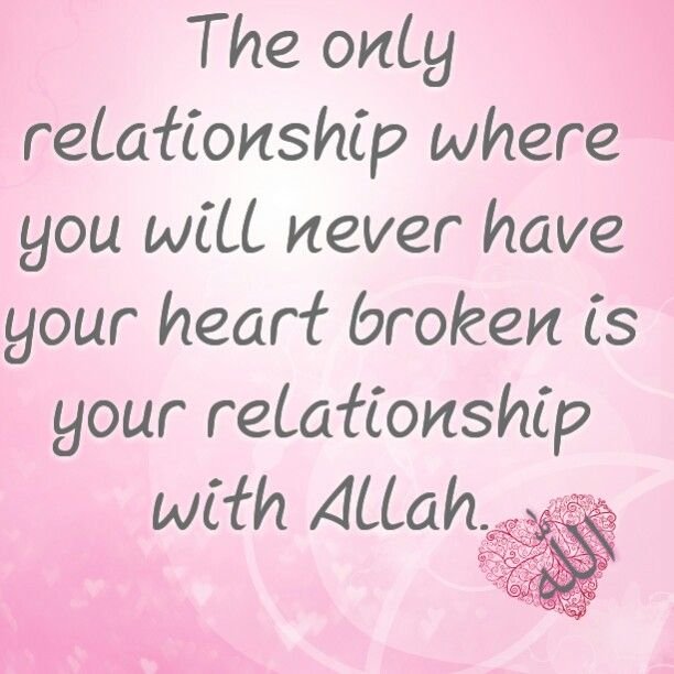 Islamic quotes #Allah #friends #friendship #relationship #broken ...