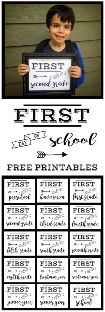 First Day of School Sign Free Printable  School pictures Senior