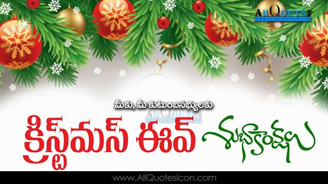 Christmas Wishes In Telugu Christmas HD Wallpapers Christmas