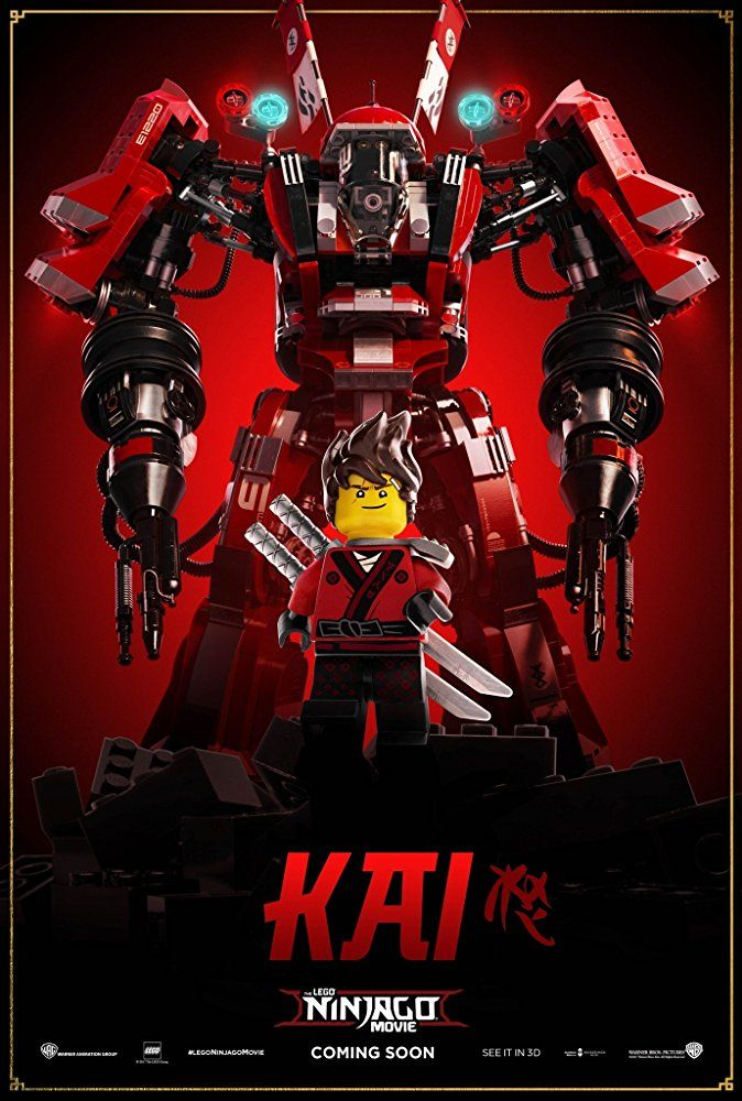 Latest Posters | Lego ninjago movie, 2017 movies and Movie