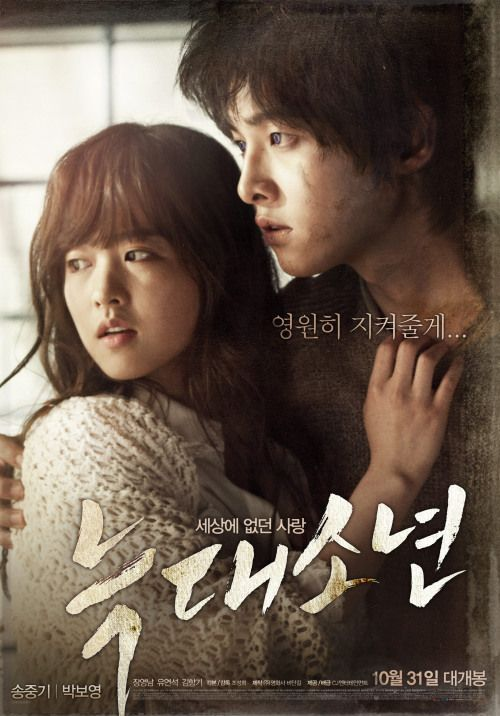 Theatrical Poster Revealed For Wolf Boy Starring Park Bo Young And Song Joong Ki Korean Drama Drama Korea Manusia Serigala