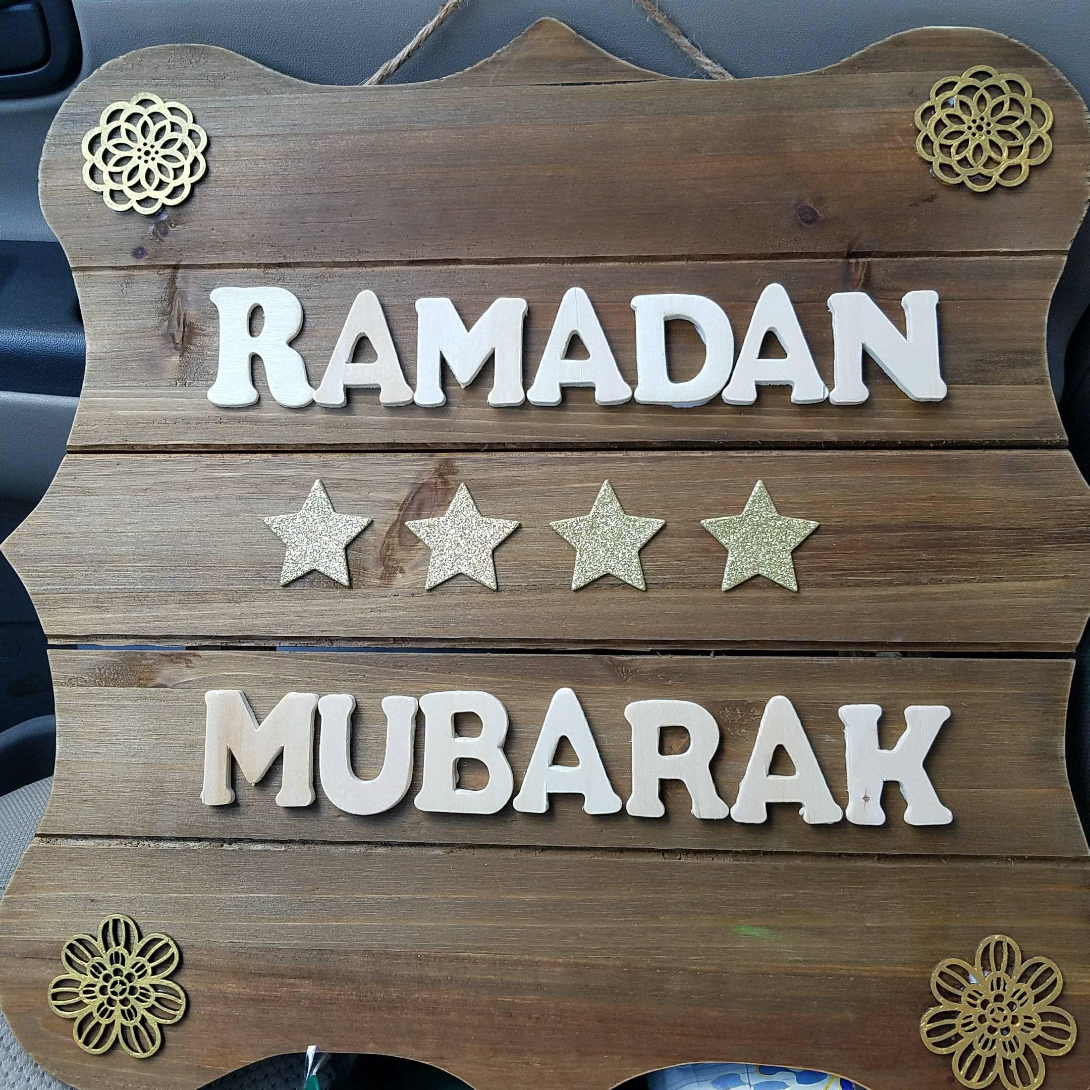 Good Last Minute Wedding Gifts: Ramadan, Sign,Ramadan Decoration, Muslim Gift, Muslimah