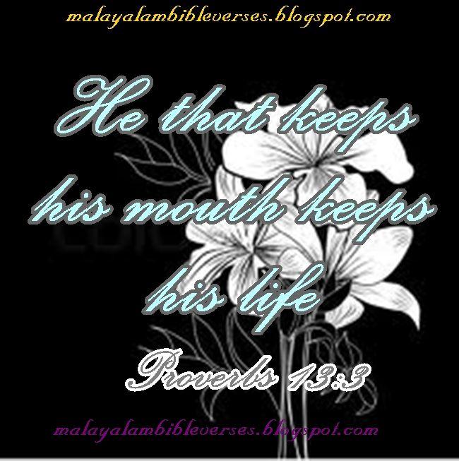 Malayalam & English Bible Verses : Proverbs 13