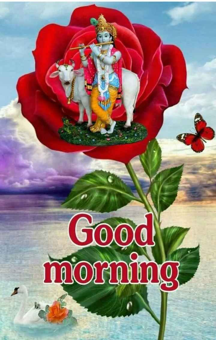 ସପରଭତ Good Morning Sharechat Good Morning1