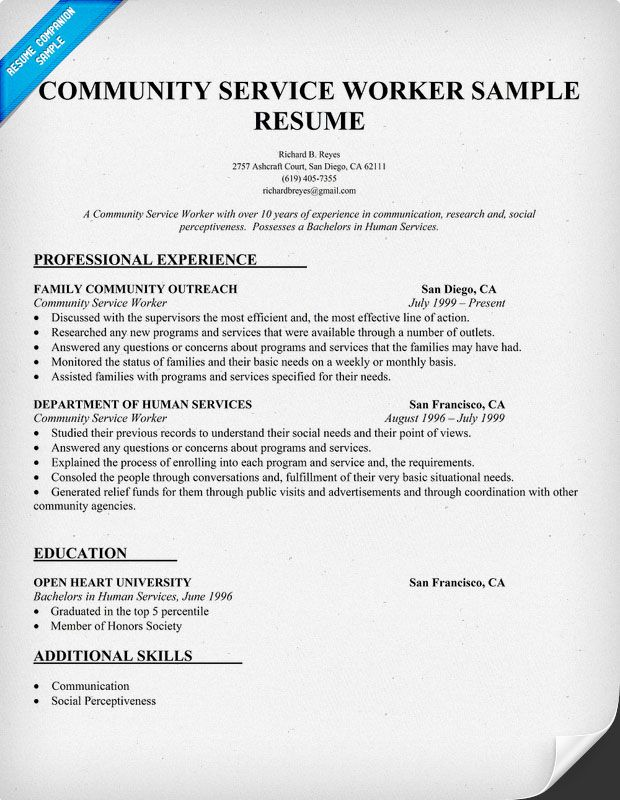 Community Service Worker Resume Sample (  resumecompanion - social worker resume sample