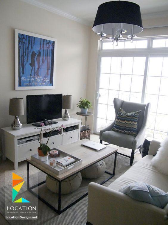 غرف معيشة مودرن  50 تصميم غرف ليفنج روم غاية فى الجمال والذوق Unique Small Living Room Ideas Decorating Design