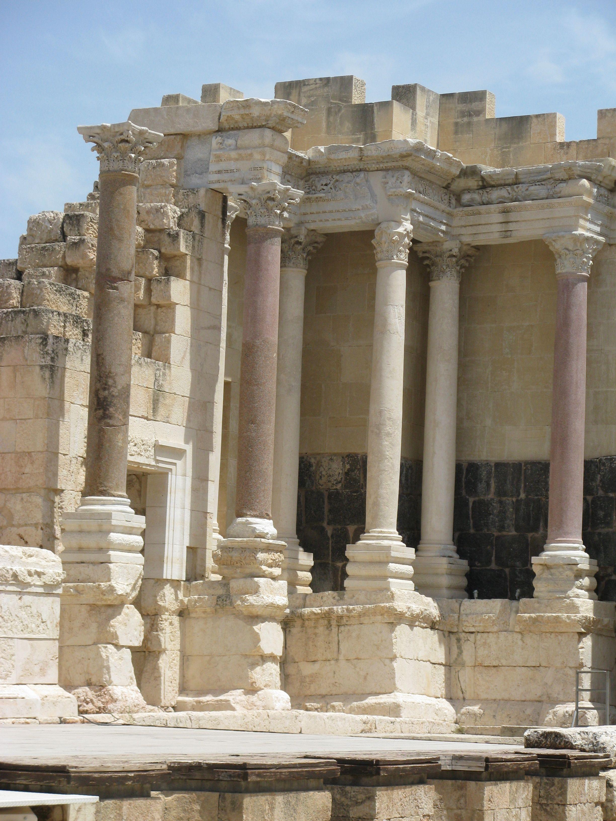 Beit Hebrew: Ruins Of Scythopolis, Beit Shean - Israel