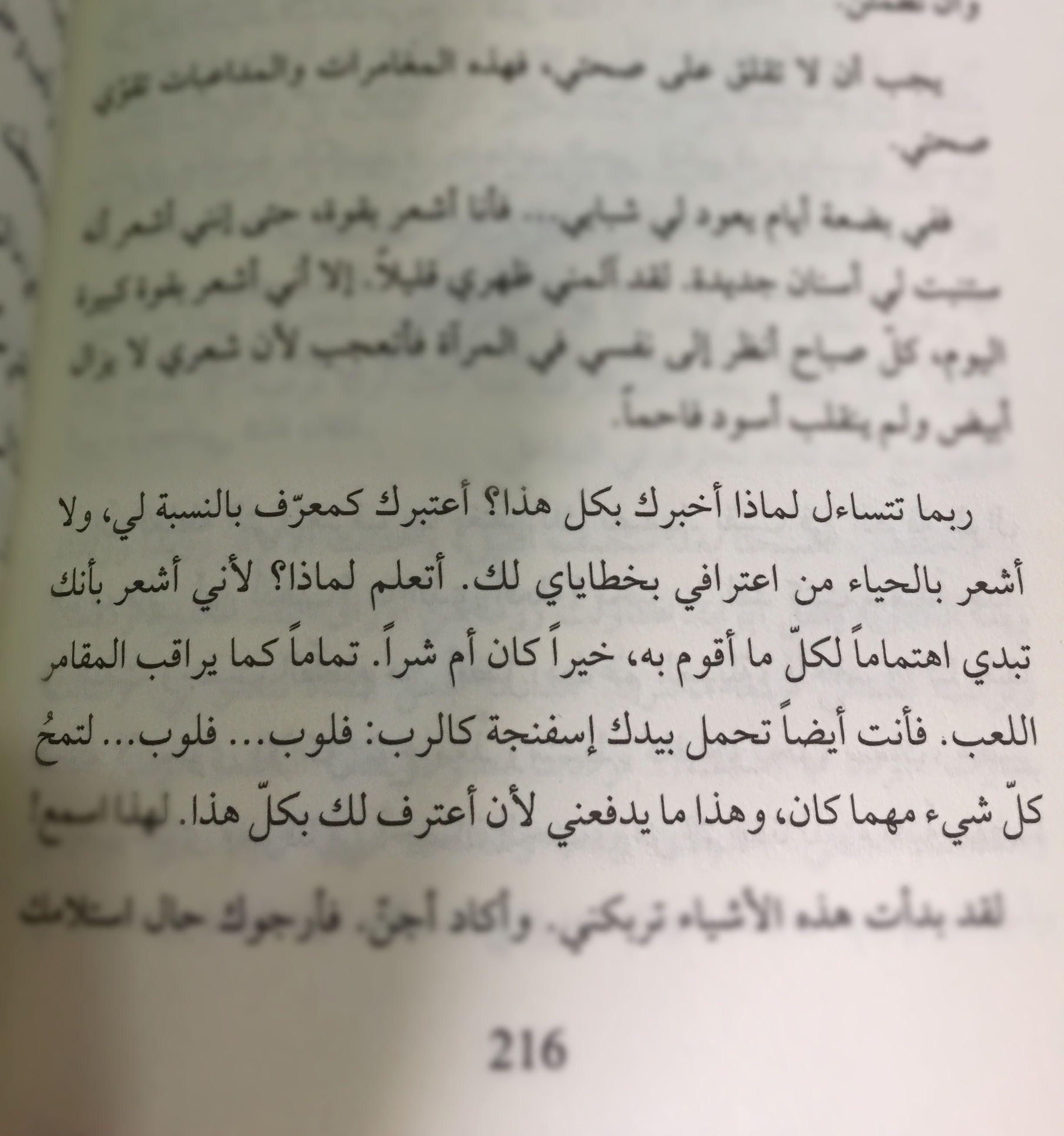 زوربا نيكوس كازنتزاكيس ترجمة احمد بلسعيد للطلبات للتوصيل داخل لبنان 76096146 للتوصيل داخل العراق 07826023635 078118984 Math Sheet Music Math Equations