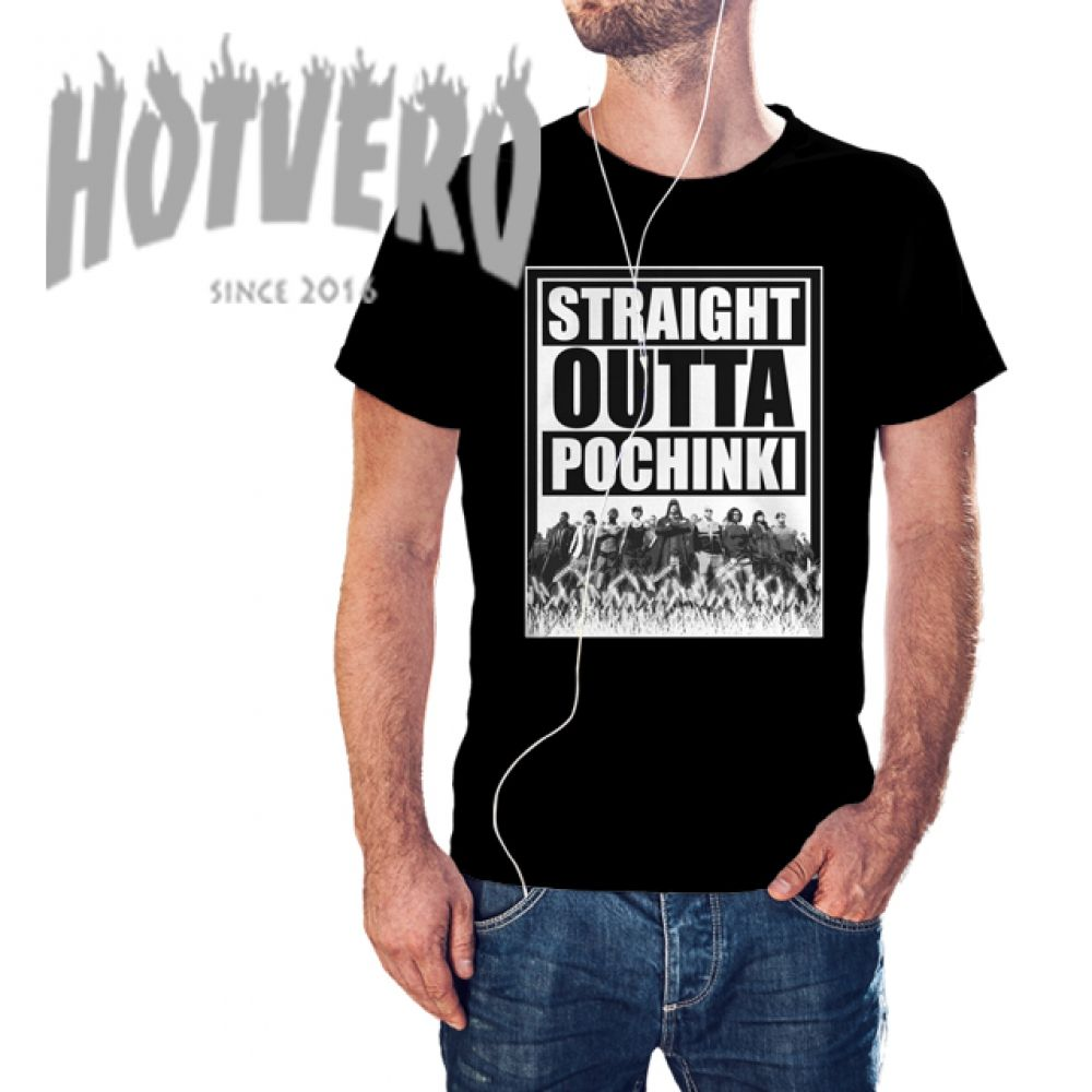 PUBG Straight Outta Pochinki Men/'s Black Tees Shirt Clothing