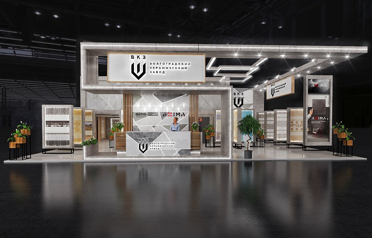 ВКЗ on Behance in 2019 Retail design, Jobs apps, Creative