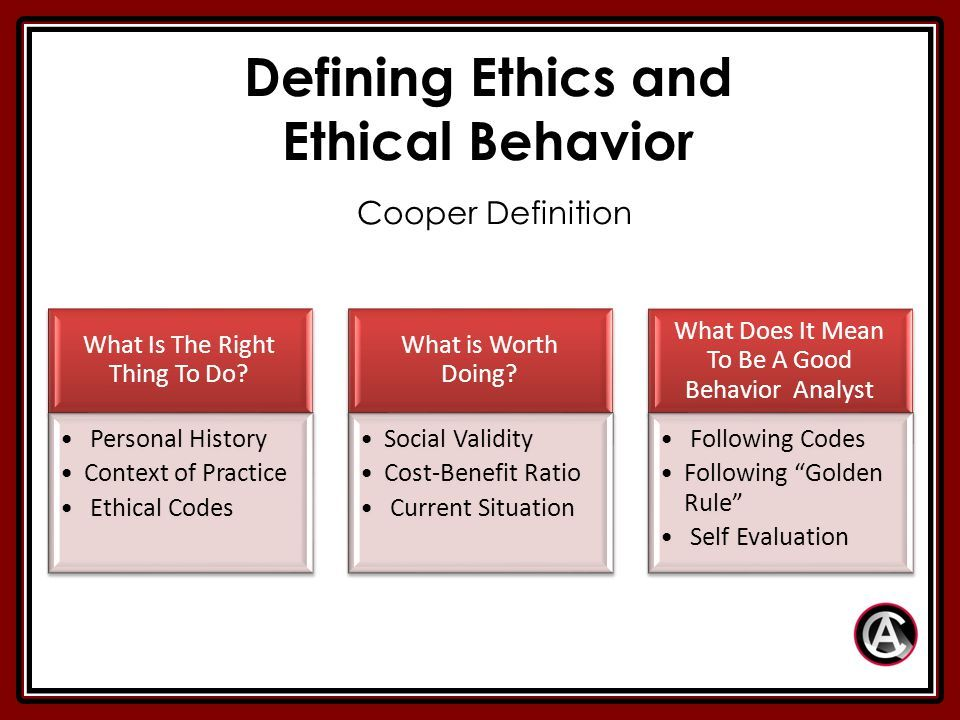 When you think ethics, think about these 3 questions • Was