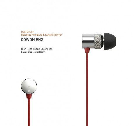 PCM - 焦點新聞 - Cowon將推出動圈動鐵混合耳機