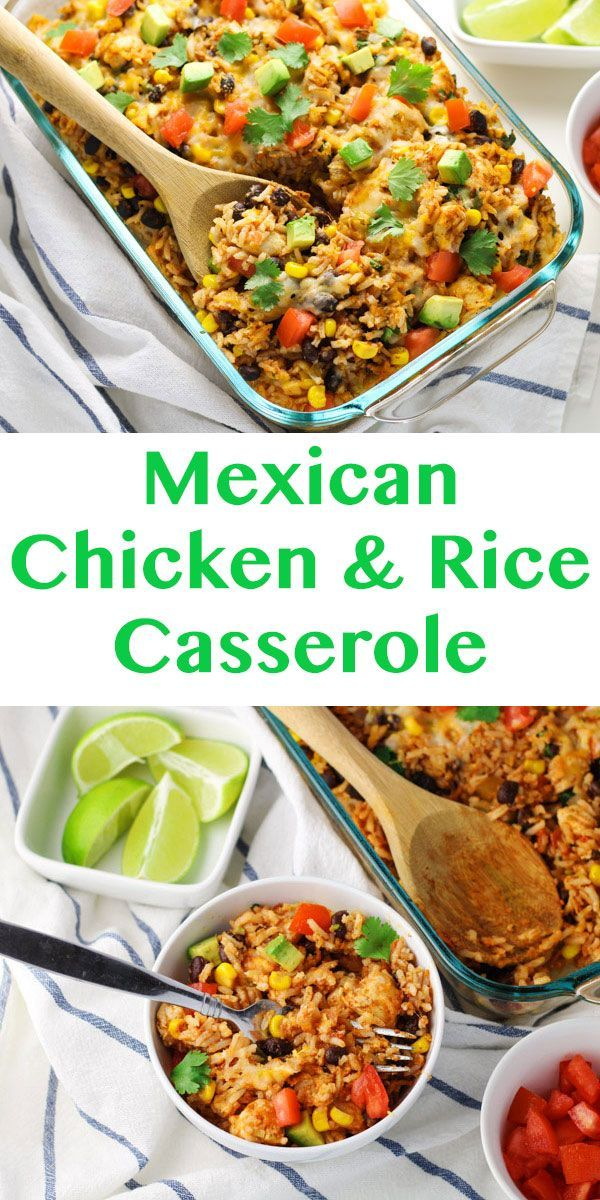 This Mexican Chicken and Rice Casserole is a family favorite! | http://Tastefulventure.com