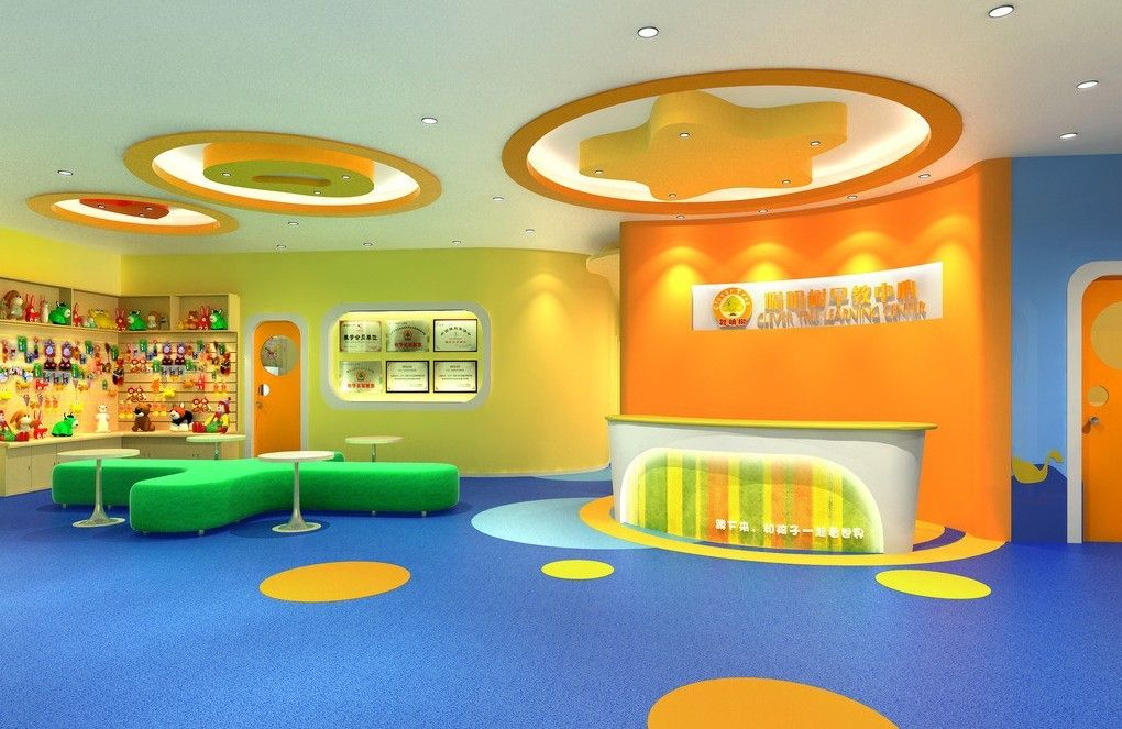 Chinese Kindergarten Interior Design Offsomedesign