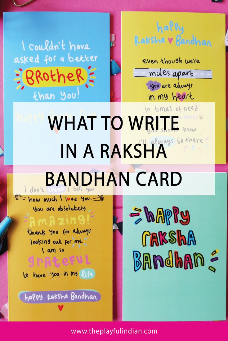 What To Write In A Raksha Bandhan Card Raksha Bandhan Cards