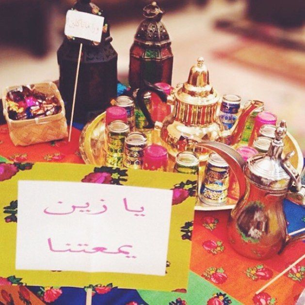 Maryam Almahmood يا زين يمعتنا Taken By Jawahernezar قرقاعون قرقيعان رمضان Ramadan Decorations Ramadan Gifts
